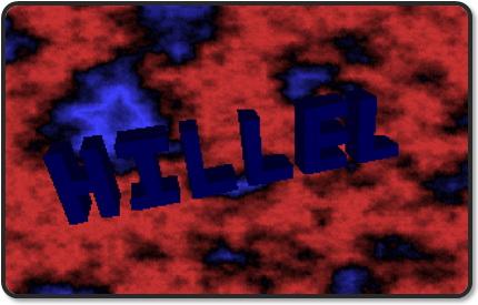 3D HILLEL R5T Screenshot