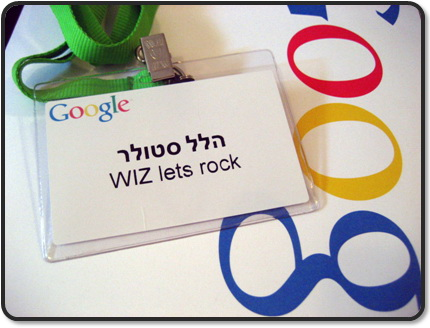 [Hillel & Google] Relationship status: It's complicated.