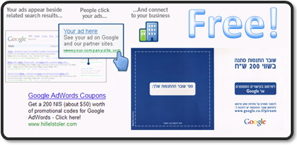 Arcade on Google Adwords: FREE $100 Coupon Codes